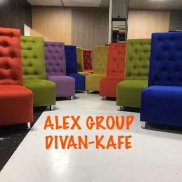 Мебель для кафе формата фаст-фуд