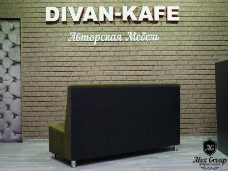Диван Фаст-фуд (бордовый) для кафе бара ресторана