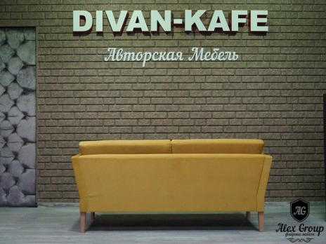 Диван Комфорт 5 для кафе бара ресторана кальянной лофт и арт проекта