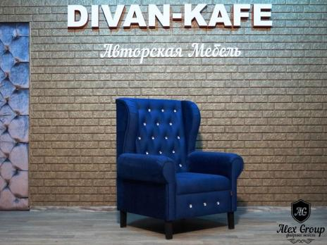 Кресло Комфорт 2