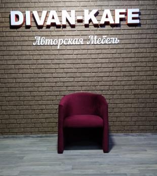 Кресло Арго бордовое